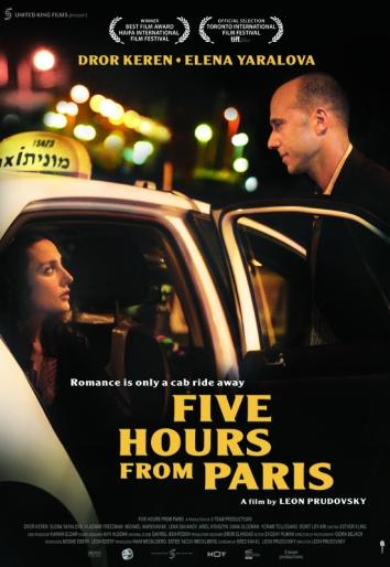 FiveHoursFromParis